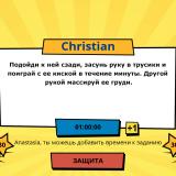 dp3_2_ru